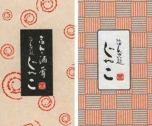 kigyou_logo01[1]